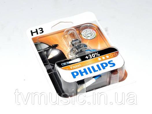 Галогенная лампа Philips Vision H3 12V 55W (12336PRB1)