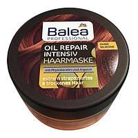 Интенсивная маска для волос Balea Professional Oil Repair Intensiv, 300 мл, Германия