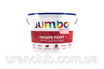 Краска фасадная Jumbo Lux , Smile