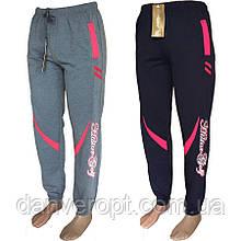Спортивные штаны женские стильные размер S-2XL купить оптом со склада 7км Одесса