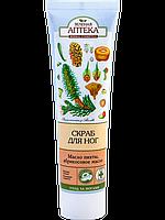 Зеленая Аптека  Скраб для ног 100 ml.