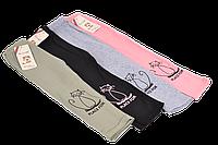 Детские штаны - лосины с Котиками