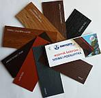 Стельова панель Boryszew кольори: Кремовий, Бежевий (Польща), фото 2
