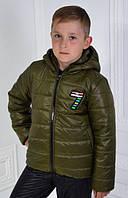 Куртка демисезонная для мальчика подростка интернет магазин