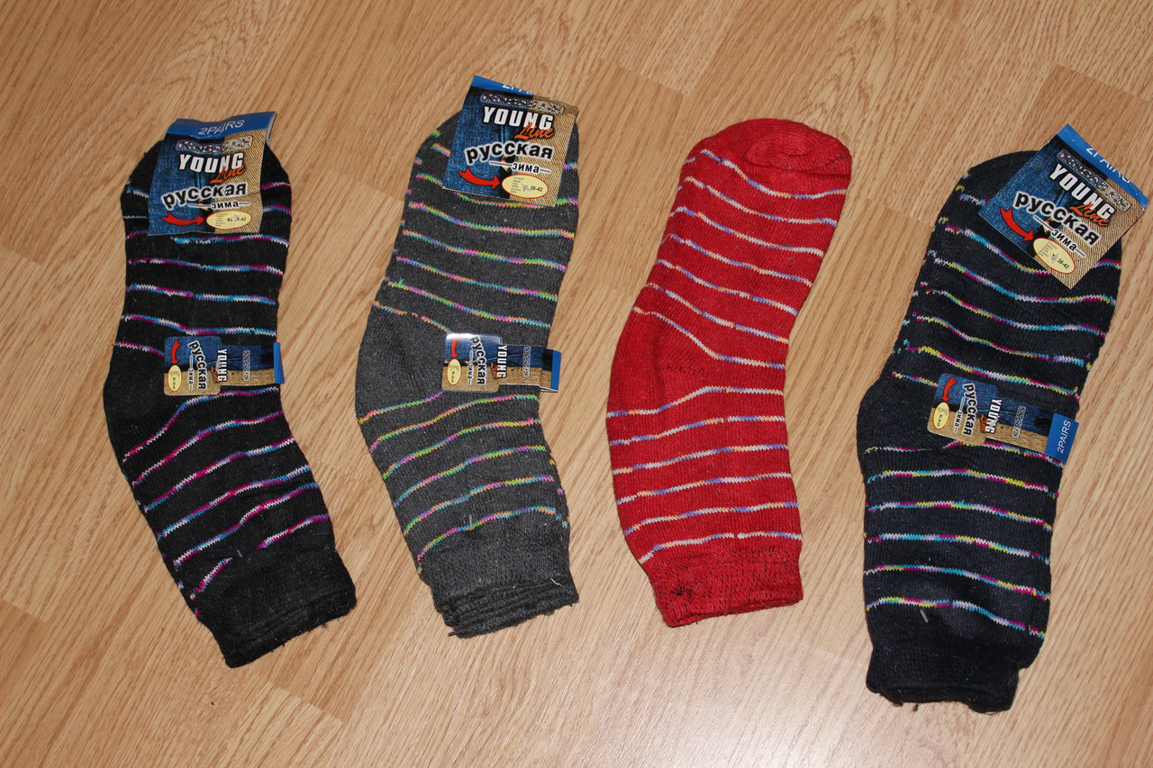 Носки теплые женские Полоски