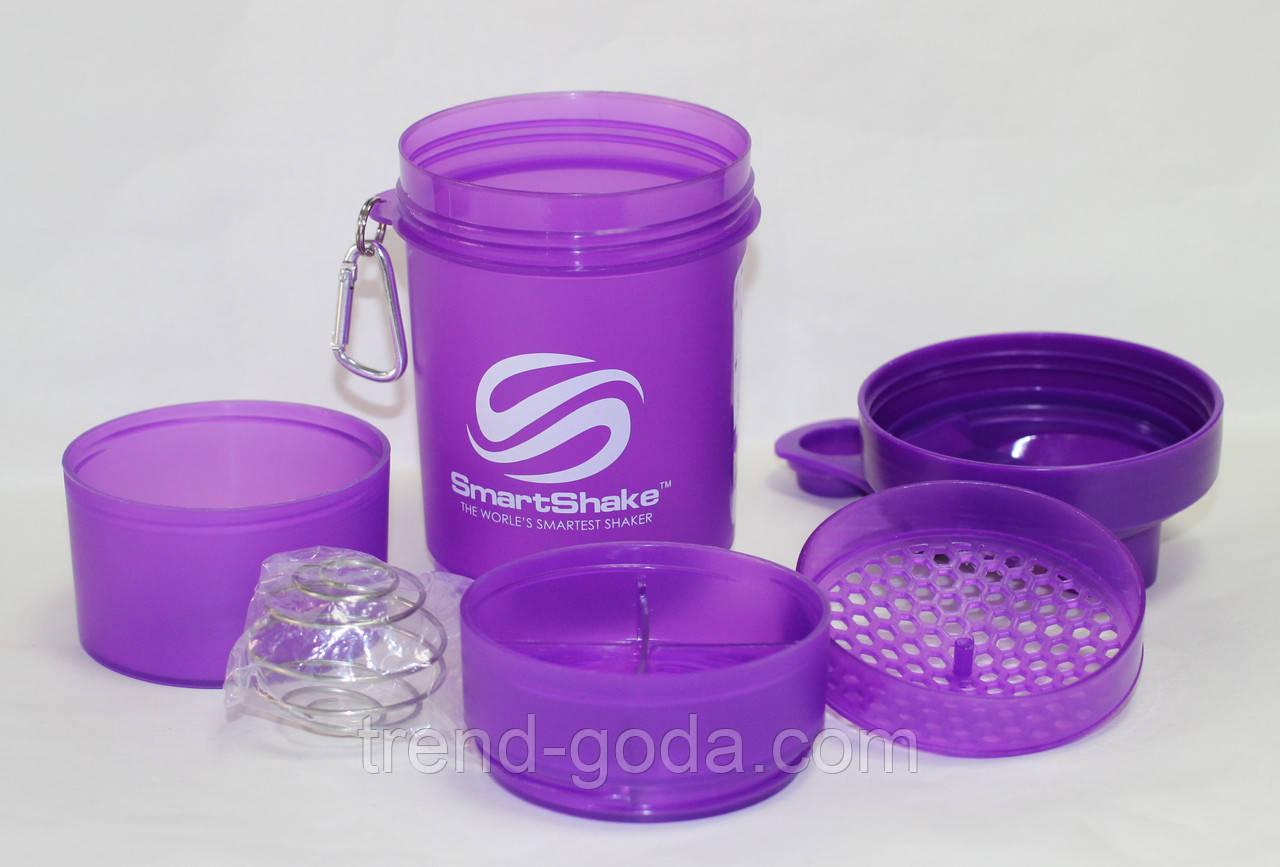стакан шейкер матовый фиолетовый 400 мл продажа цена в виннице шейкеры для спортивного питания от интернет магазин тренд года 741760498