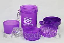 Стакан - шейкер, матовый, фиолетовый, 400 мл