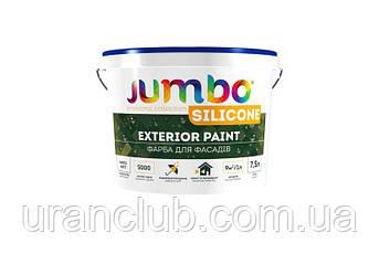 Фарба фасадна Jumbo Silicone, Smile