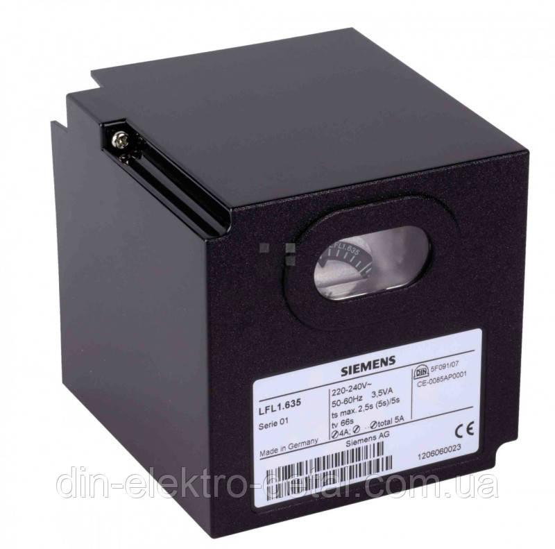 Контроллер Siemens  LFL1.622-110V (Автомат горения)