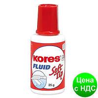 Корректирующая жидкость Kores FLUID SOFT TIP с универсальным аппликатором, 20 мл K66461