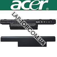 Батарея аккумулятор для ноутбука ACER 5750G-2312G50, 7251, 7551-2755, 7551-3068, 7551-3416
