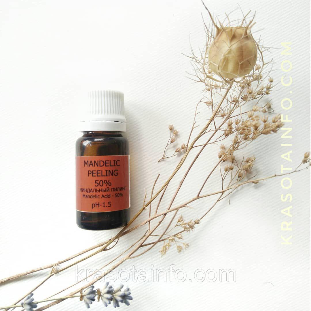 Пилинг миндальный 50%, pH 1,5, 10 ml