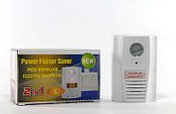 Энерг.+ Отпуг. POWER SAVER 2in1, энергосберегающий отпугиватель