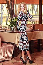 Трикотажное облегающее платье миди с узором (0571-0572 svt), фото 3