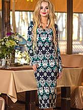 Трикотажное облегающее платье миди с узором (0571-0572 svt), фото 2