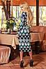 Трикотажное облегающее платье миди с узором (0571-0572 svt), фото 4