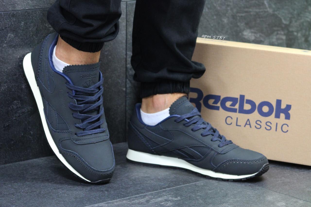 Мужские кроссовки Reebok,кожаные ,темно синие  45р