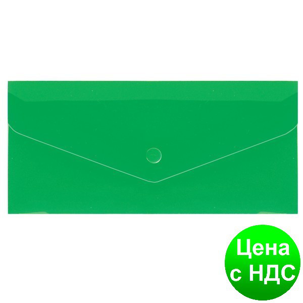 "Евроконверт Е65 прозрачный на кнопке, 180 мкм, фактура ""глянець"", зеленый N31306-04"
