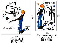 Наклейка виниловая Баскетбол