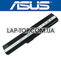 Батарея аккумулятор для ноутбука ASUS A52J, A52JB, A52JC, A52JE, A52JK, A52JR, A52JR-X1,