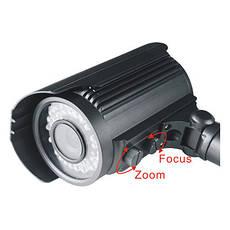 Наружная аналоговая камера видеонаблюдения QIHAN QH-W115SNH-3H, фото 2