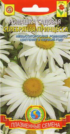 Семена цветов  Ромашка садовая Серебряная принцесса 0,1 г белые (Плазменные семена)