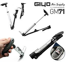 Насос вело ручной алюминиевый GIYO GM-71 манометр / шланг-телескоп / подножка / T-рукоятка (140 Psi / 9 атм)