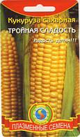 Семена кукурузы Кукуруза сахарная Тройная сладость 4 г  (Плазменные семена)