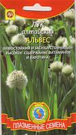 Семена лука Лук алтайский Альвес 0,6 г  (Плазменные семена)