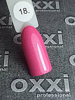 Гель-лак Oxxi Professional № 18