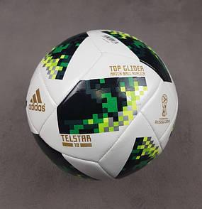 Мяч 2018 FIFA World Cup