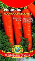 Семена моркови Морковь Лосиноостровская 13 2 г  (Плазменные семена)