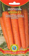 Семена моркови Морковь Юкон F1 140 штук  (Плазменные семена)