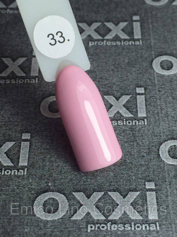 Гель-лак Oxxi Professional № 33