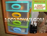 """Комод-органайзер """"Mini Medium"""", пластиковый на 4 секции, разноцветный, фото 3"""