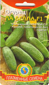 Семена огурцов Огурец Ла белла F1 10 штук  (Плазменные семена)