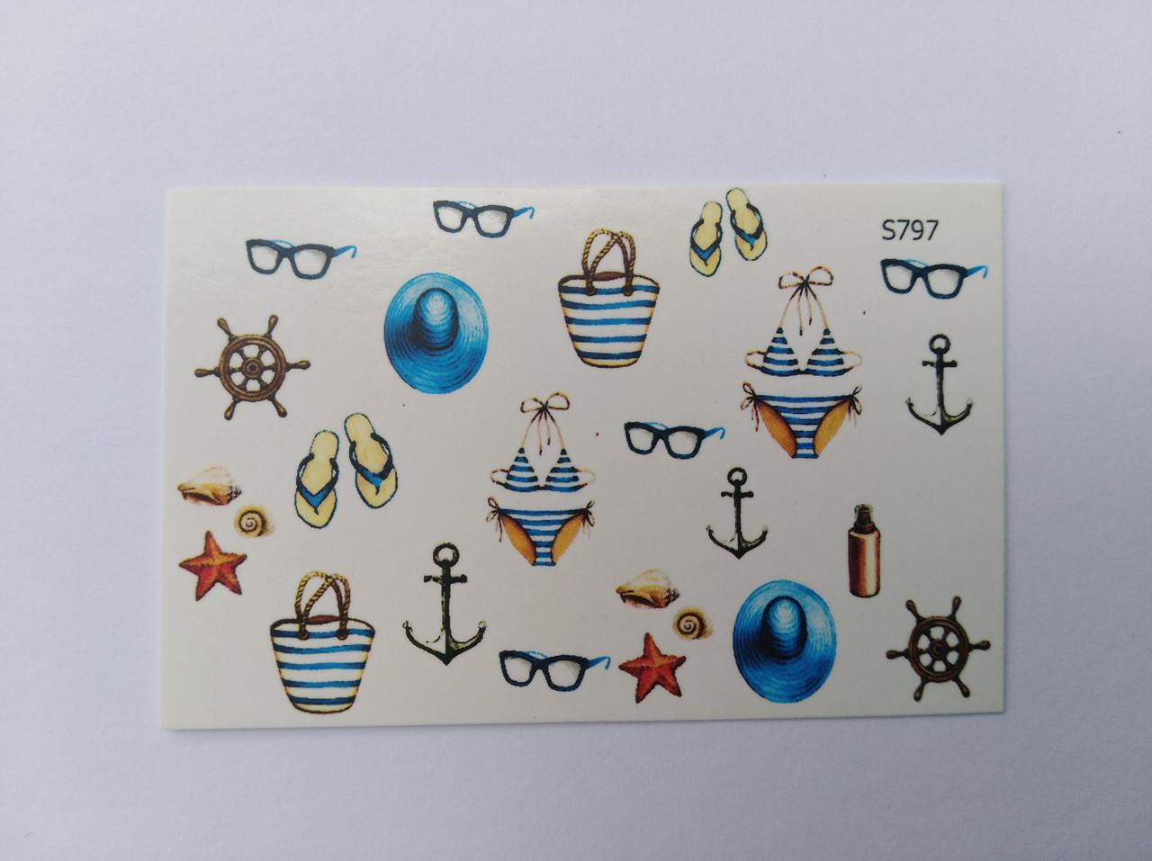 Водные наклейки для ногтей S797