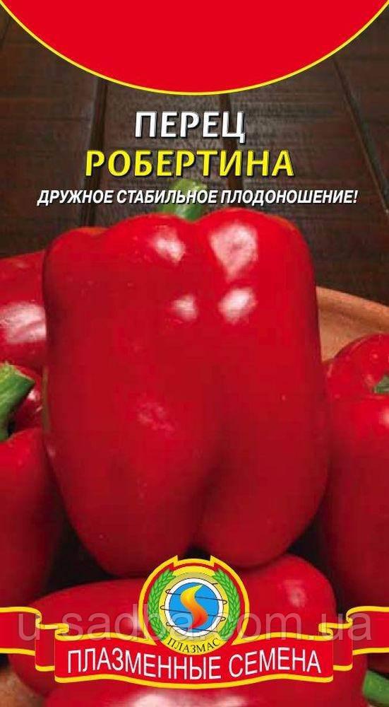 Семена перца Перец Робертина 25 штук  (Плазменные семена)
