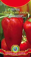 Семена перца Перец Сибирский князь 20 штук  (Плазменные семена)