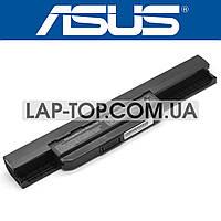 Батарея аккумулятор для ноутбука ASUS K53U, K53Z, K54C, K54H, K54HO, K54HR, K54HY, K54L, K54LY