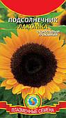 Семена подсолнечника Подсолнечник Лакомка 5 г  (Плазменные семена)