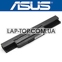 Батарея аккумулятор для ноутбука ASUS X44HO, X44HR, X44HY, X44L, X44LY, X45U, X52S, X52Sg, X53