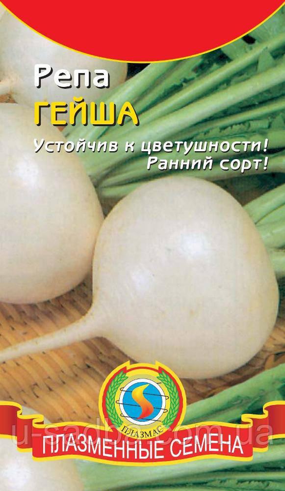 Семена редиса Репа Гейша 0,5 г  (Плазменные семена)