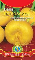 Семена редиса Репа Петровская 1 г  (Плазменные семена)