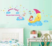 Наклейка виниловая Сладкие сны, фото 1