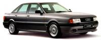 Audi 80 4 Седан (1986 - 1991)