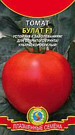 Семена томата Томат Булат F1 12 штук  (Плазменные семена)