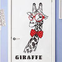 Наклейка виниловая Модный Жираф , фото 1