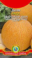 Семена дыни Дыня Лада 1 грамм  (Плазменные семена)
