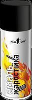 Спрей емаль ТЕРМО 600С, чорна 0,4л/ NewTon